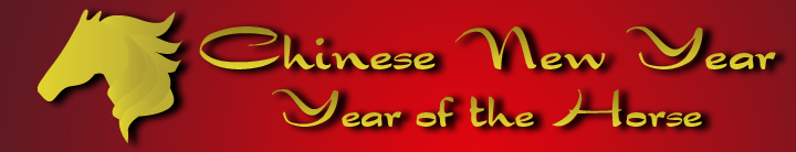Chinese New Year 2014 Supplies Party Invitations Ideas